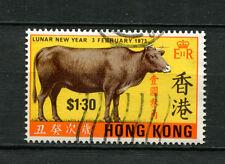 Hongkong  Nr. 267  gestempelt  (D1114)