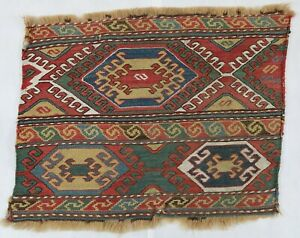 ca.1900 Old Antique Handmade Caucasian Shahsavan Sumak Mafrash 1,4x1,9 Ft
