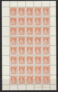 NAURU 1937 GEORGE VI CORONATION 2d ORANGE SG41 FULL SHEET MNH