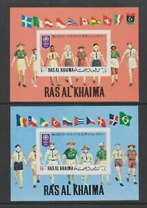 Ras Al Khaima - 1972, Boy Scouts Jamboree, Japan sheets x 2 - Imperf - MNH