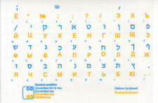 Russian Hebrew Transparent Keyboard Stickers !! NEW !! Blue & Yellow