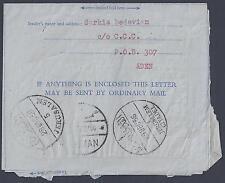 Aden Palestine 1956 Aérien Lettre Aden Camp To Jérusalem Via Amman