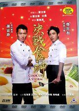 Cook Up a Storm (2017 Film) ~ DVD ~ English Subtitle ~ Nicholas Tse Movie