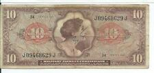 Mpc Series 541 Military Payment Certificate $10 Ch Vf #8629J Historic Rare Note