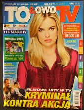 ALICE EVE mag.FRONT cover 2010 Julianna Margulies,Michael Jackson,Bruce Willis
