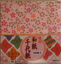 "120 Sheets Japanese 4.5"" Origami Washi Chiyogami Folding Paper, Made in Japan"