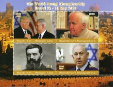 Madagascar 2018 MNH Donald Trump Netanyahu Israel World Stamp 4v M/S Stamps