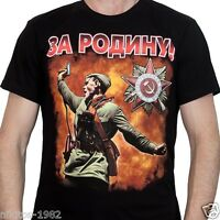 """Black t-shirt """"For the Victory"""" from organic cotton. Buy It Now. Free shipping"""