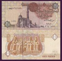 Egypt P50d, 1 Pound, Sultan Quayet Bey mosque / Pharaohs, Abu Simbel 1987 UNC