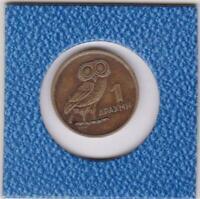 1 Drachme Griechenland 1973 Eule owl Greece