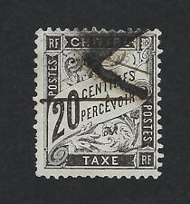FRANCE 1881 TAXE TYPE DUVAL 20c Nº 17 USED