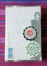 Chyi Chin ( 齊秦 ) ~ 齊秦 Best Collection ( Malaysia Press ) Cassette