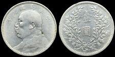 """China Republic """"Fatman"""" Dollar F/VF Silver Coin Yüan Shih-kai"""