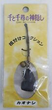 RARE 2001 Benelic SPIRITED AWAY No-Face CELL Phone CHARM Figure NEW in PACKAGE