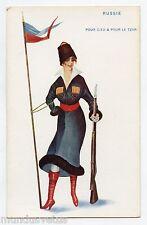 WW1. RUSSIE . Charme patriotique . Patriotic charm . RUSSIA . Les femmes soldat