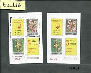 BIS_LIKE:2 blocks Yugoslavia RED CROSS MNH imperf. Interst.LOT JL 03-628
