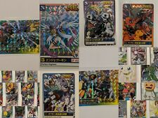 Digimon Card Carddass Adventure 01 Part 3 Singles 2001 WarGreymon Angewomon holo