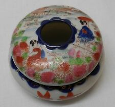 Trinket Dish Bowl and Lid Small Hole on Top Lid Pre-WWII Vintage Japan