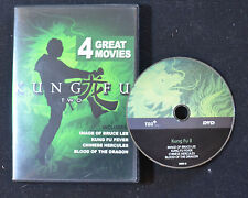 KUNG FU TWO (DVD, 2008) 4 Great Movies  LN  This is the RARE Volume TWO