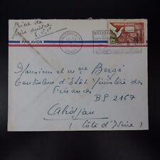 CONGO LETTRE COVER CAD BRAZZAVILLE 1965 -> MINISTÈRE DES FINANCES D'ABIDJAN