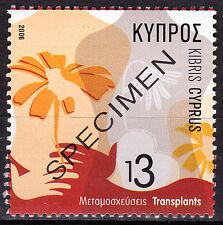 CYPRUS 2006 TRANSPLANTS - SPECIMEN MNH