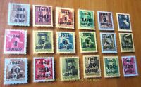 EBS Hungary 1945 - Inflation Overprints - Michel ex 778//820 MNH**