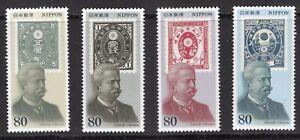 JAPAN 1994 2406-09 NH POSTAL HISTORY Stamp-on-Stamp SINGLES - Free Ship USA