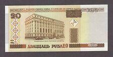 2000 20 RUBLES BELARUS CURRENCY UNC BANKNOTE NOTE MONEY BANK BILL CASH EUROPE CU