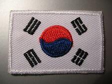 South Korean Flag Small Iron On/ Sew Cloth Patch Badge Appliqué Korea 대한민국 大韓民國