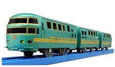 Tomy Trackmaster Plarail Pla Rail S-21 JR Kyushu Yufuin no Mori Motorized