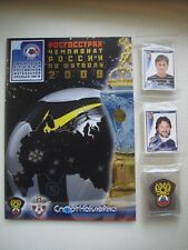 Russian Football League 2009 Empty Album + Complete Set Stickers