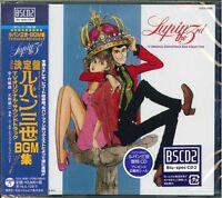 (YUJI ONO)-LUPIN THE 3RD TV OST BGM SHU -JAPAN Blu-spec CD2 Bonus Track E25
