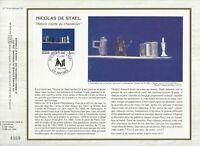 FEUILLET CEF 1er JOUR FRANCE NICOLAS DE STAEL 1985