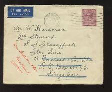 GB Kg5 1936 Posta Aerea Singapore reindirizzati Egitto... GLEN spedizione della linea