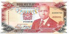 Kenya 50 Shilingi 1990 Unc pn 26a