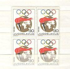 Q7567 - JUGOSLAVIA - 1969 - QUARTINA USATA OLIMPIADI N°1256 - VEDI FOTO