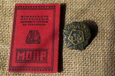 RUSSIAN RUSSIA USSR MEDAL PIN SOVIET BADGE 1920's MOPR DOCUMENT