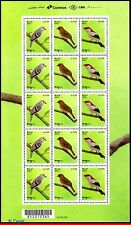 17-04-4 BRAZIL 2017 BRAZILIAN BIRDS, ENDANGERED, BIRDPEX 8, SHEET MNH