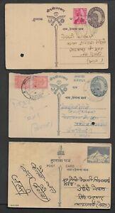Nepal postal history collection (26)