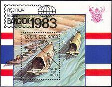 Laos 1983 River Craft/Sampan/Canoes/Boats/Transport/StampEx 1v m/s (b8357a)