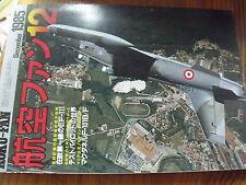 µ? Revue KOKU-FAN December 1985 FW190 Skyraider Douglas DC-3 F-101B MB 339A