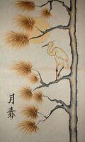 MZC Vintage Oriental Crane in Pine Tree HP Hand Painted Needlepoint Canvas