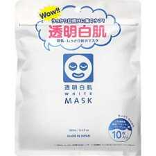 [TOMEI SHIROHADA] Placenta Extract Whitening Facial Mask 10pcs/1pack NEW