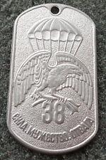 RUSSIAN DOG TAG PENDANT MEDAL  VDV  eagle 38 group       #69