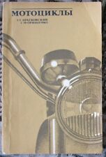 Russian Book Structure Motorcycle Motor Cycles Soviet Racing Speed Race USSR