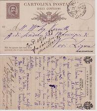 # TORINO 1887 CART. POSTALE 10c. - RETRO SOVRAST. DELLA LIBRERIA E. LOESCHER ...