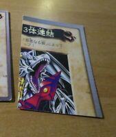 YUGIOH JAPANESE CARD CARTE Blue-eyes Ultimate Dragon 115 BANDAI JAPAN 1999 **