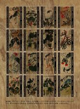 Central Africa  2020 Wood art Chinese paintings by  Li Kuchan  perf  rare