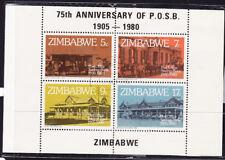 Zimbabwe 1980 Post Office Savings Bank Miniature Sheet