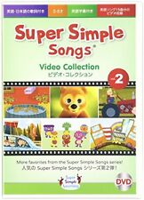 SUPER SIMPLE SONGS VIDEO COLLECTION 2 DVD CHILDREN KIDS ENGLISH